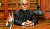 भारतीय  राष्ट्रपति मुखर्जीको भ्रमणः के होला उपलब्धि ?
