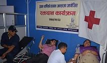रेडियोको बार्षिक उत्सवका अवसरमा रक्तदान कार्यक्रम