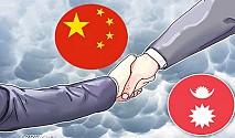 चीनसँग ऐतिहासिक सहमति