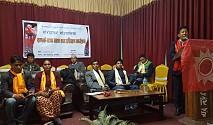 गौरीशंकर गाउँपालिका समृद्ध बनाउन काठमाडौं बस्नेहरुको पहल