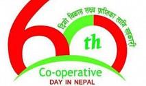 सन्दर्भः ६०औं राष्ट्रिय सहकारी दिवस