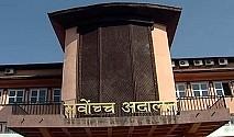 नेपाल प्रहरीको महानिरीक्षकमा चन्द नियुक्त